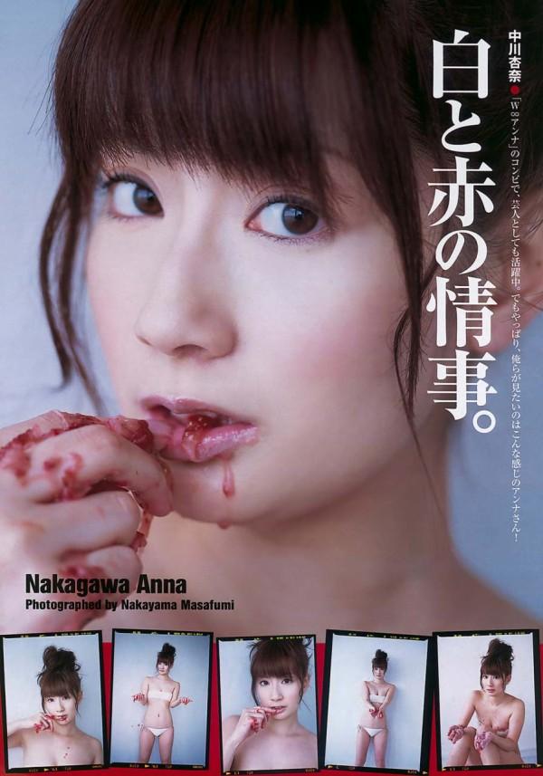 なんで人気ないの?シリーズ 中川杏奈の下着・メイドコス・グラビア水着画像画像21