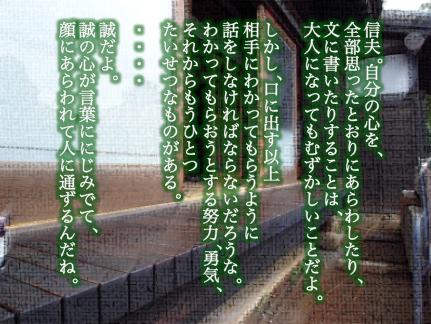 平成24年度 第14回三浦綾子作文賞 作品集 ...