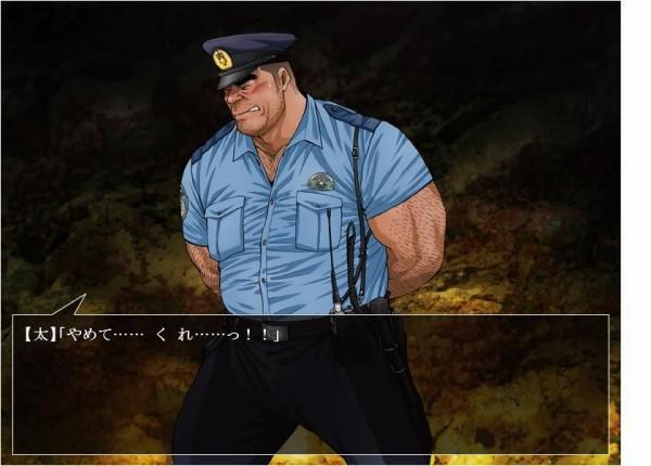 【ゲイポリス】沖縄県警警視がセクハラ 一般男性にキスや下腹部を触る行為...処分へ ->画像>2枚
