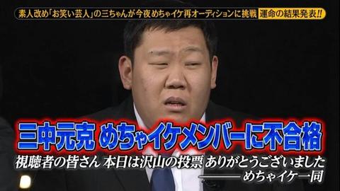 ニュース 速報 芸能