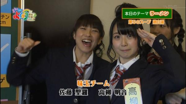 SKE48】新番組「SKE48のよくばり課外授業!」結構面白かった! : SKE48 ...