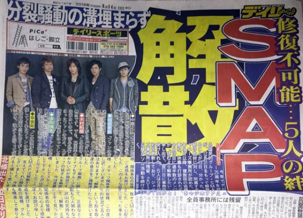 Daily_SMAP