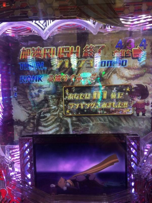 【画像あり】「CR009 RE:CYBORG」にて98連一撃65000発!!