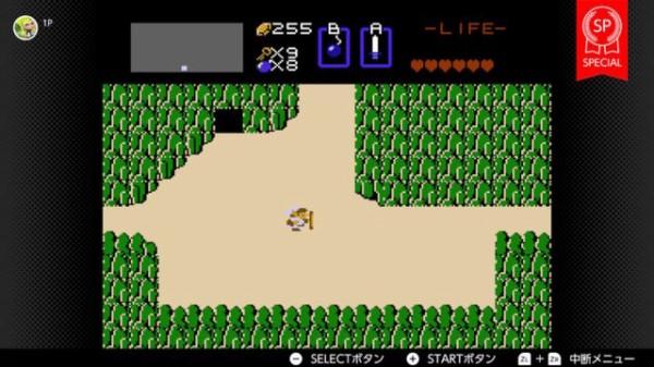 【Nintendo Switch Online】「ゼルダの伝説 お金持ちバージョン」配信開始!金の力で攻略を目指すwww