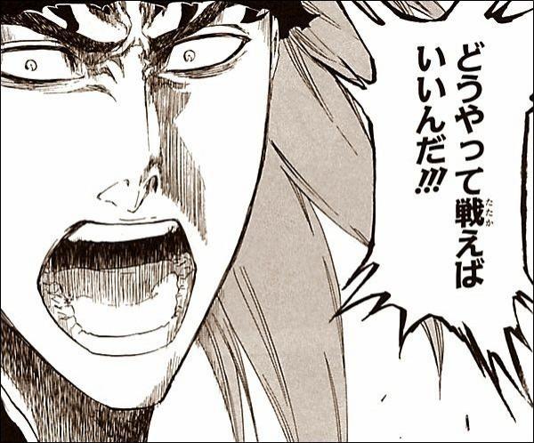 BLEACH】 レンジ「どうやって戦えばいいんだ!!」 : ねいろ速報さん