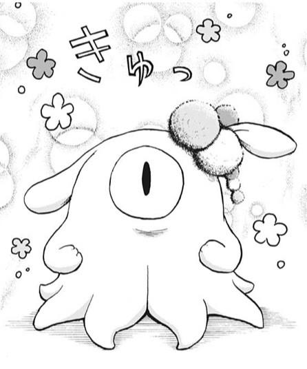 ちゃん マグ 破壊 神 【破壊神マグちゃん】最新話41話ネタバレや感想!4月26日掲載