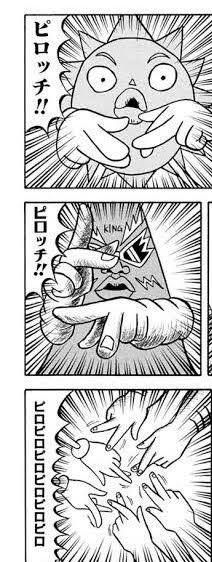 元 ネタ 神 の 手