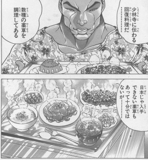 水 バキ 砂糖 「刃牙と勇次郎の親子飯」や「14キロの砂糖水」も登場、「バキ」コラボカフェ