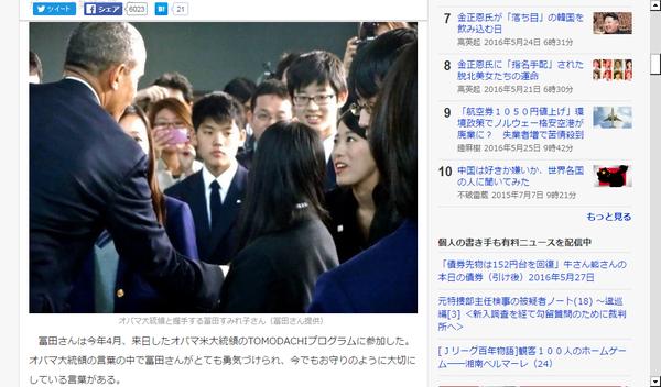 香港雨傘・台湾ひまわり・SEALDSを取材したマニラ新聞について調べて ...