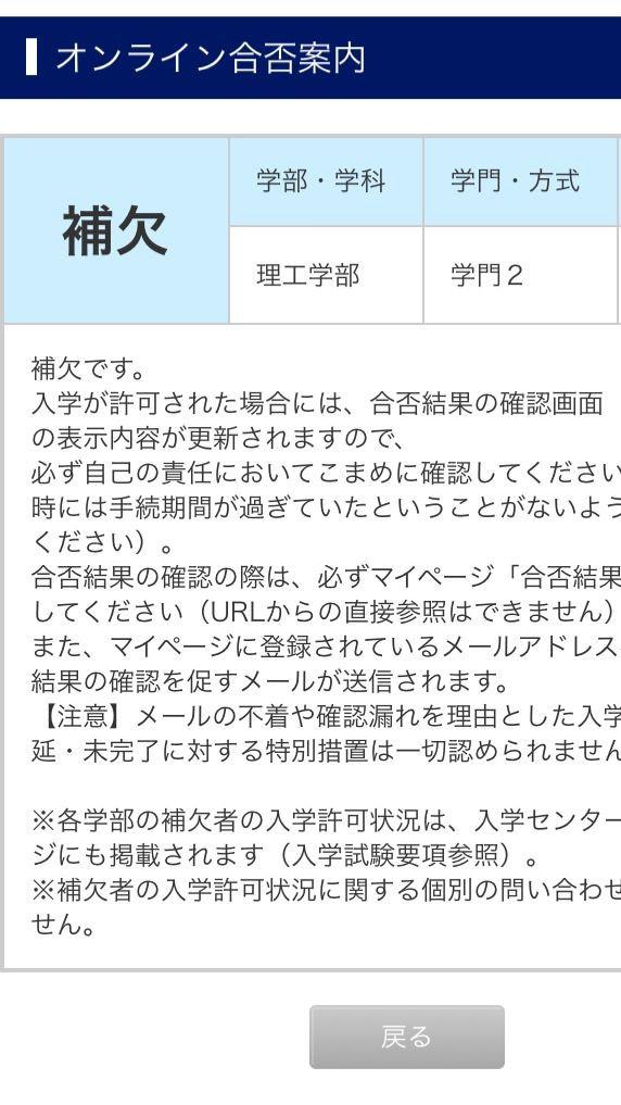 スレ 早稲田 スポーツサロン:2ch勢いランキング