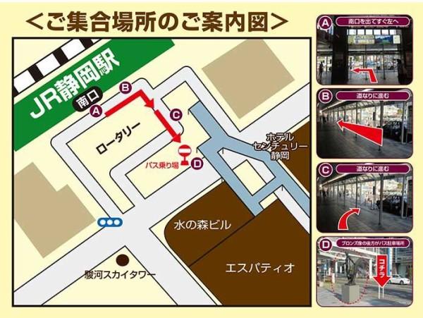 access-bus_map01