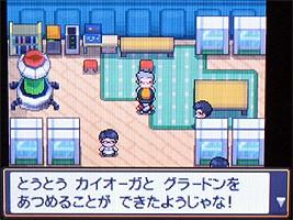 ハート ゴールド カイオーガ 伝説ポケモン入手方法 ポケモン ハートゴールド/ソウルシルバー...