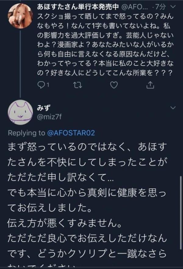 かんぽ 5 ちゃんねる 日本郵政・ゆうちょ銀行・かんぽ生命