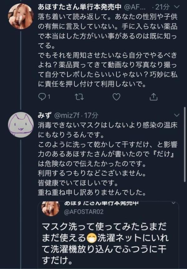 かんぽ 5 ちゃんねる 東北 - 5ちゃんねる掲示板