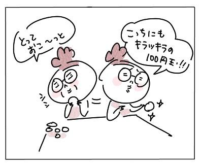 円 500 価値 平成 年 31