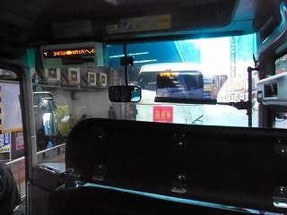 中央 高速 バス 甲府 線