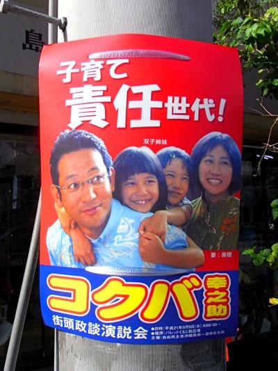 神奈川県民用204 ->画像>42枚
