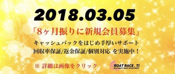 尼崎競艇予想日刊