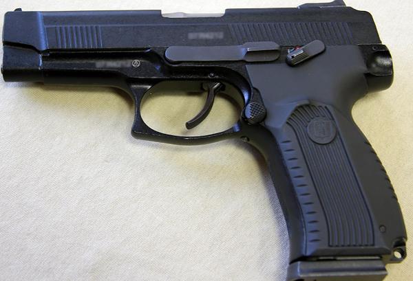 ロシア軍の新型制式拳銃 MP-443 ...