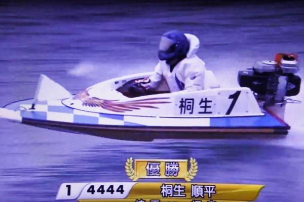 桐生 ボート リプレイ レース