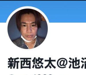 ユーチューブ 坂口章