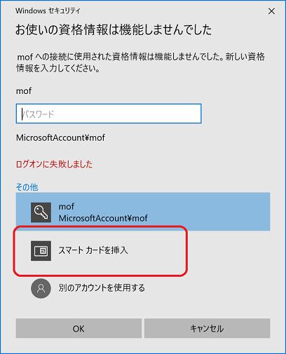 した ませ の 機能 資格 んで 使い リモート し は 情報 デスクトップ お
