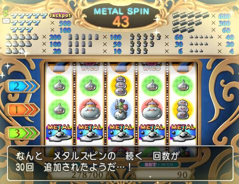 ドラクエ 5 カジノ スロット