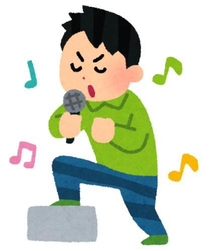 新入社員「じゃ俺から歌いまーすw(ウケ狙お!)」ピッ 『君が代』