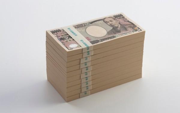 1000万円貯まったらなにしたい?