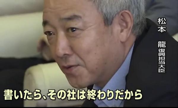 【悲報】報道の自由度ランキング、日本は72位。G7で最下位