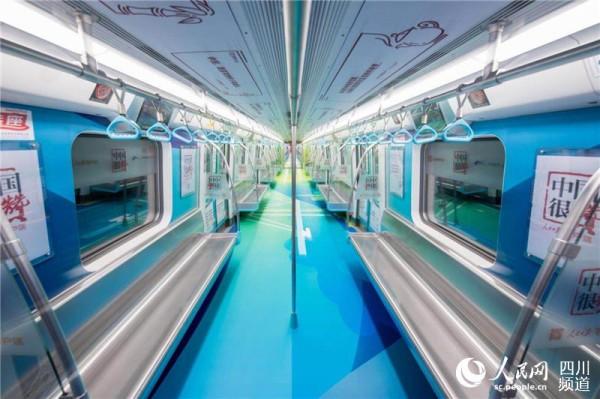 到るところに「中国ってスゴい」 中国を称えるフレーズを書いた地下鉄車両、運行開始 …中国・成都