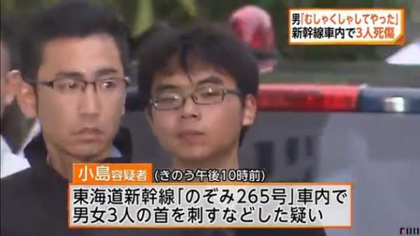新幹線殺傷事件 「他の男性も応援してほしかった」というツイートが炎上、削除騒ぎへ