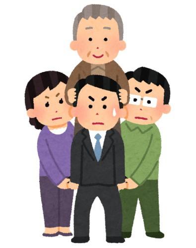 年金さん、年収82万円以上の家庭から毎月1人1万円徴収する方向で調整