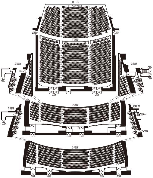 座席 表 大阪 フェスティバル ホール 大阪フェスティバルホールの座席表のキャパや見え方を画像で紹介!見やすさはどんな感じ?