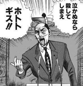 内閣 総理 大臣 織田 信長