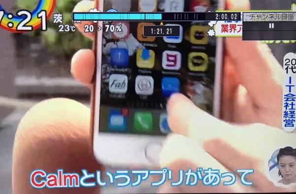 アプリ 2ちゃん 出会系 「かまってちゃん」出会い系アプリの口コミ・評判徹底解明サクラ調査【真相】