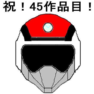 東映のスーパー戦隊シリーズで打線組んだがどう思う : たかちゃんさん ...
