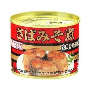サバ缶が人気なんだって。お前ら魚の缶詰買ってる?