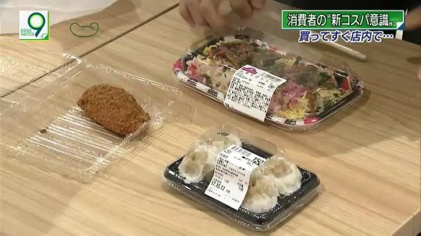 【悲報】お惣菜をイートインコーナーで食べる家族が急増