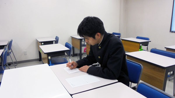 宮崎大 ウェブクラス