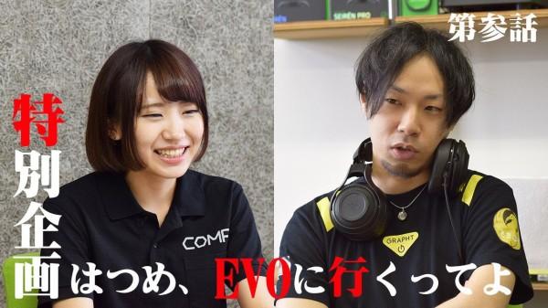 ゲーマー は つめ プロ 世界初・日本初のプロゲーマーは誰か? 稼いだ収入は?