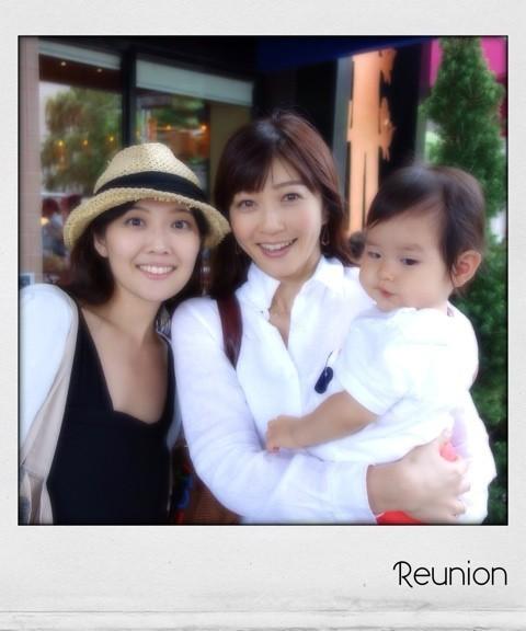 楽しい再会 : 海保知里 オフィシャルブログ Powered by ライブドアブログ