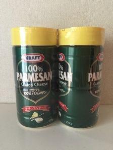 チーズ コストコ パルメザン