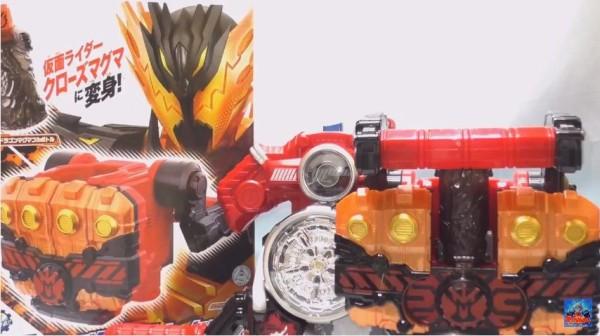 DXクローズマグマナックル レビュー動画  特撮玩具好きの部屋