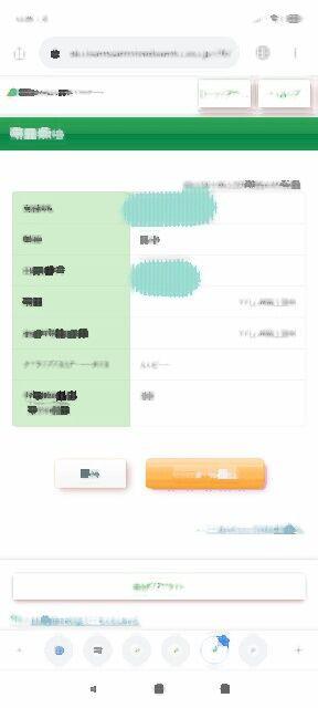 5chまとめ ニート 【速報】ワイパチンカスギャンブル依存症、ついに借金することを決意!!!