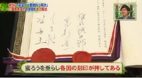 ③日韓条約交渉、韓国は「大韓民国臨時政府」が対日戦争してたからと ...