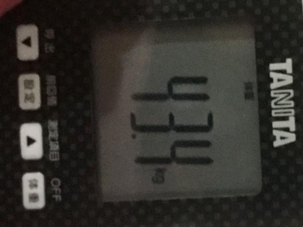 ワイさん(21)…ガチのマジで体重43kgしかないwwww