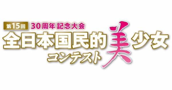 【画像】「国民的美少女グランプリ」井本彩花(15)がカレンダーを発売!!これは美少女?