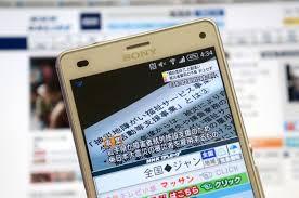 NHK「ネット配信するけどパソコン・スマホからは当面料金徴収しない。」
