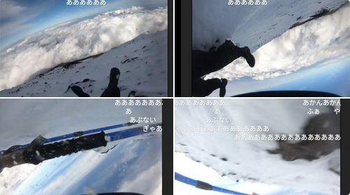 動画】 ニコ生主、富士山登山配信中に滑落 消息を絶つ  痛い